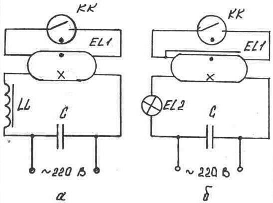 Схемы включения люминесцентных