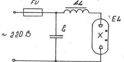 Схема лампы ДРЛ. рецепты